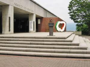 科学センター玄関